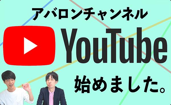 ボイストレーニング・ボイトレ・カラオケ上達は東京のアバロン ...